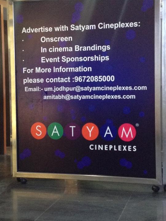 Satyam Cineplex
