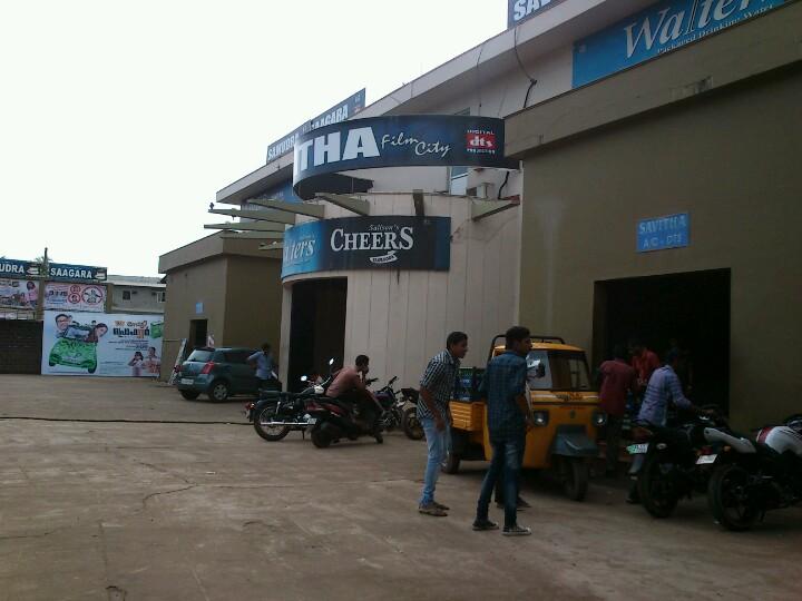 Savitha Film City