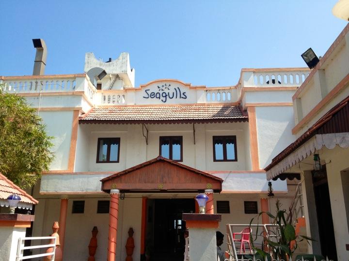 Seagulls Restaurant