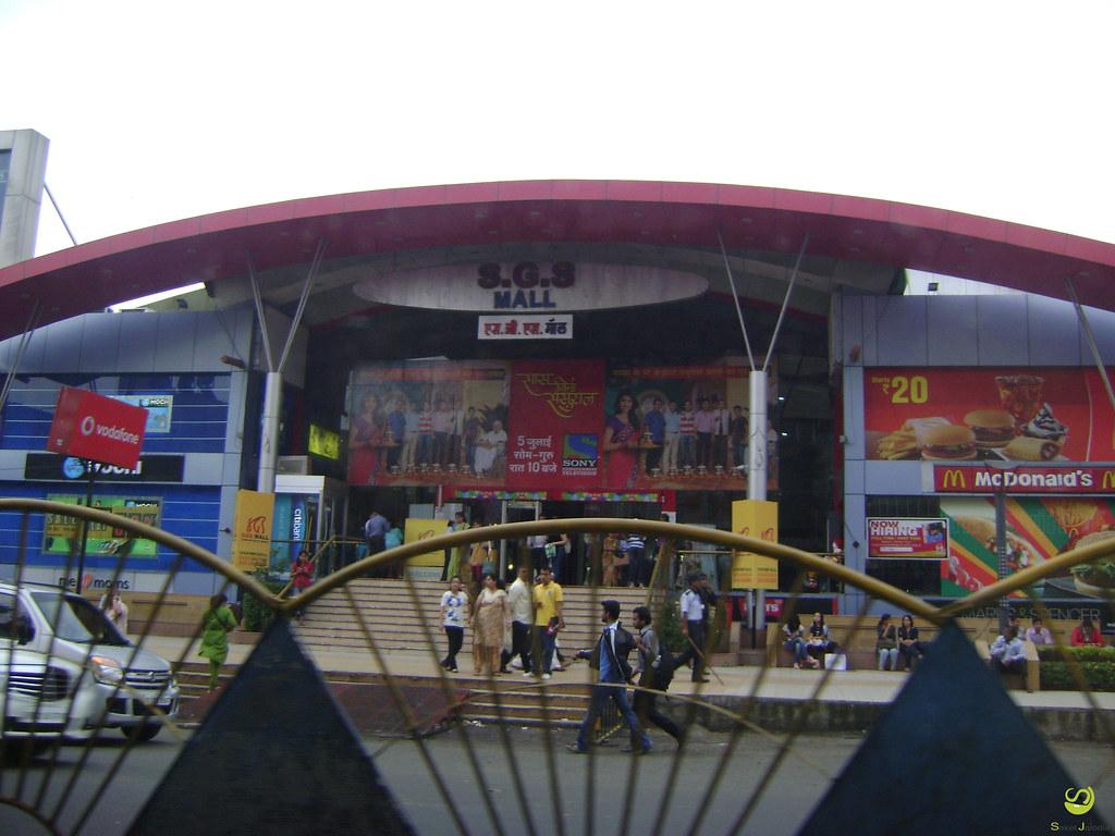 SGS Magnum Mall