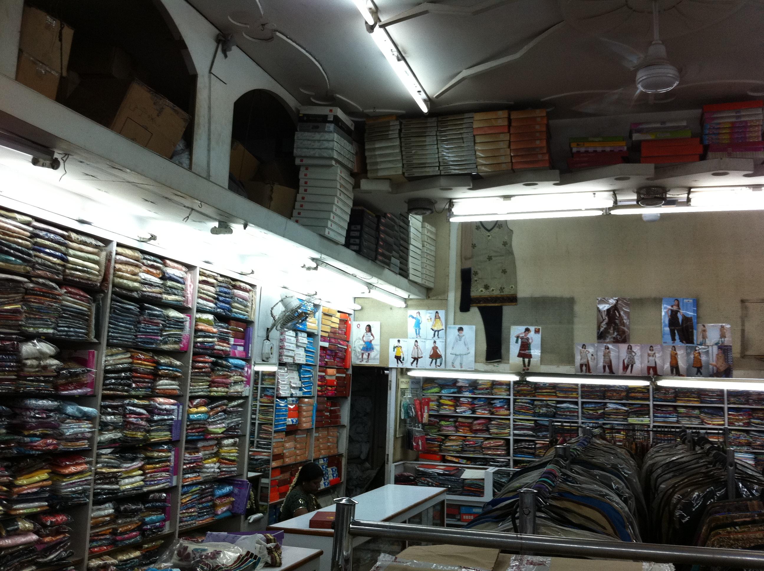 Shah Market
