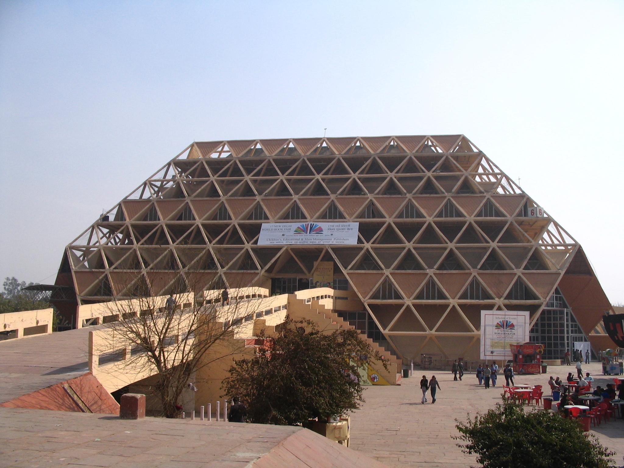 Shakuntalam Theater