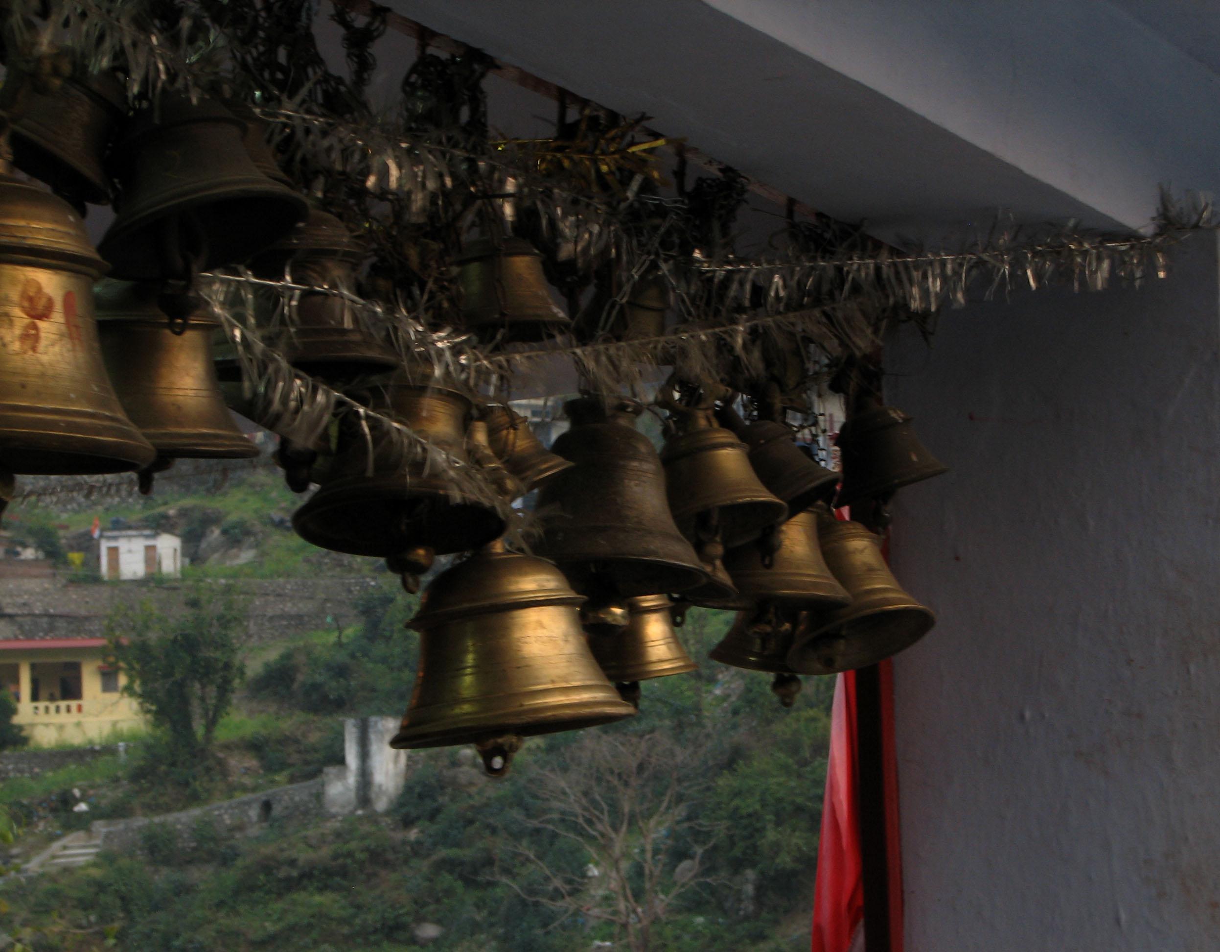 Shankar Temple