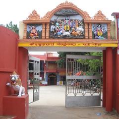 Shankaracharya's Govardhana Pitha