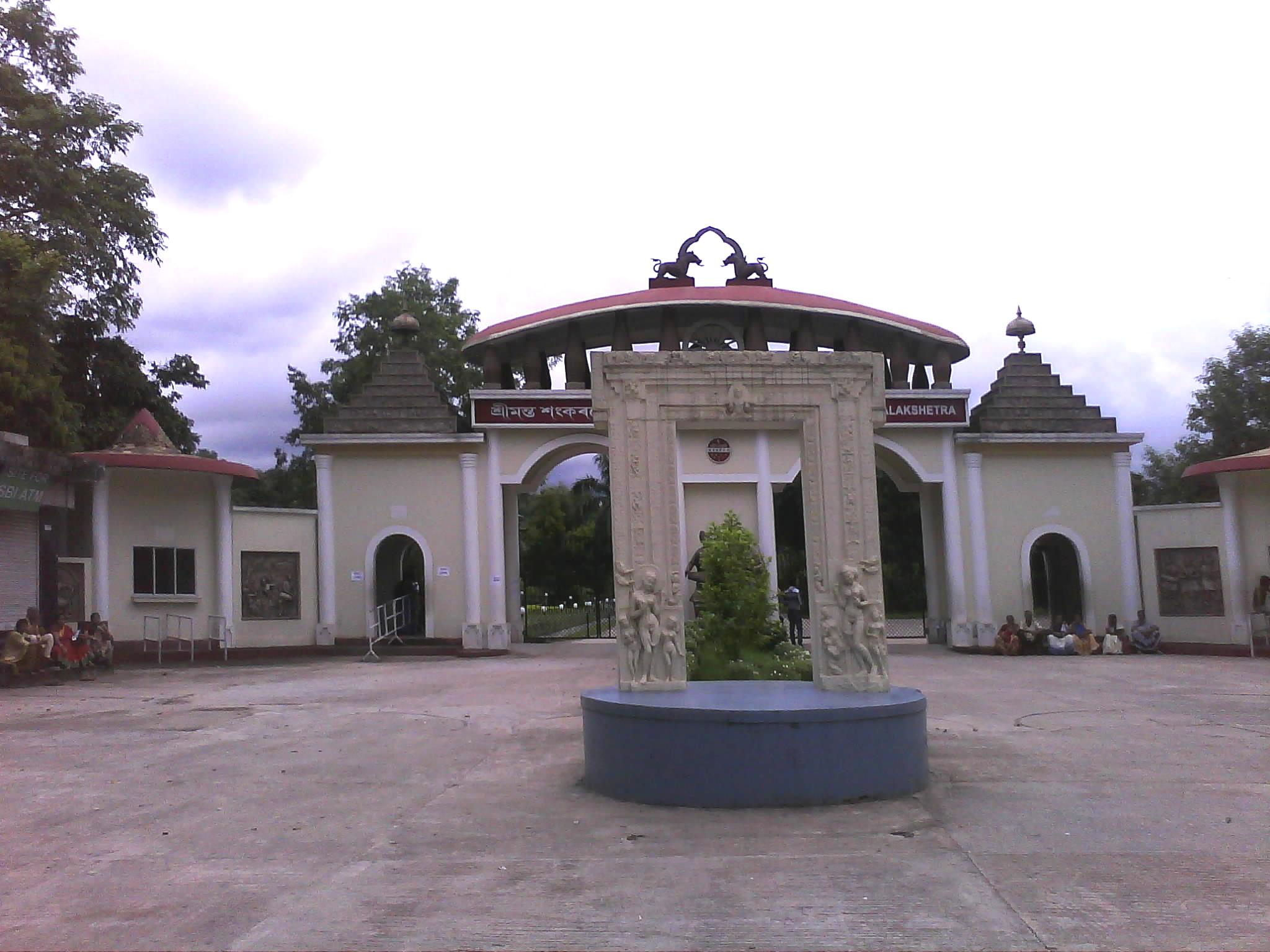 Shankardev Kalashetra
