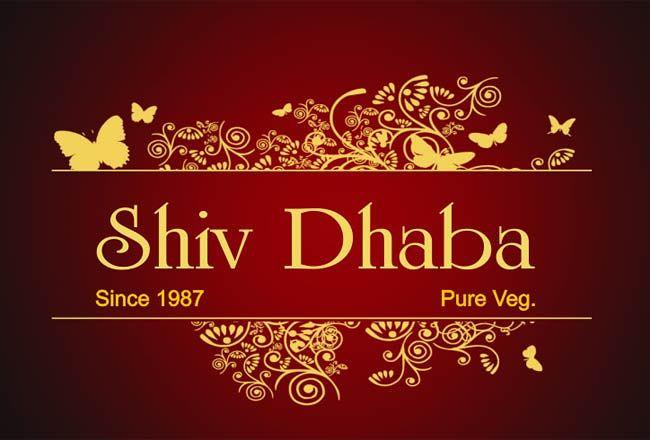 Shiv Dhaba