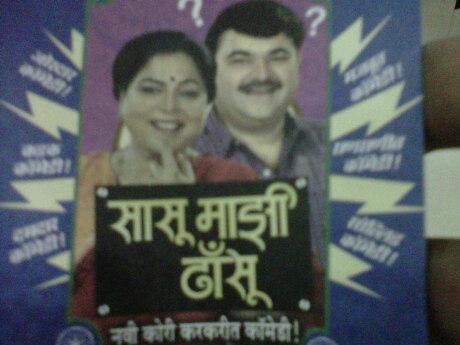 Shivaji Mandir