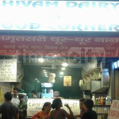 Shivam Dairy & Food Corner