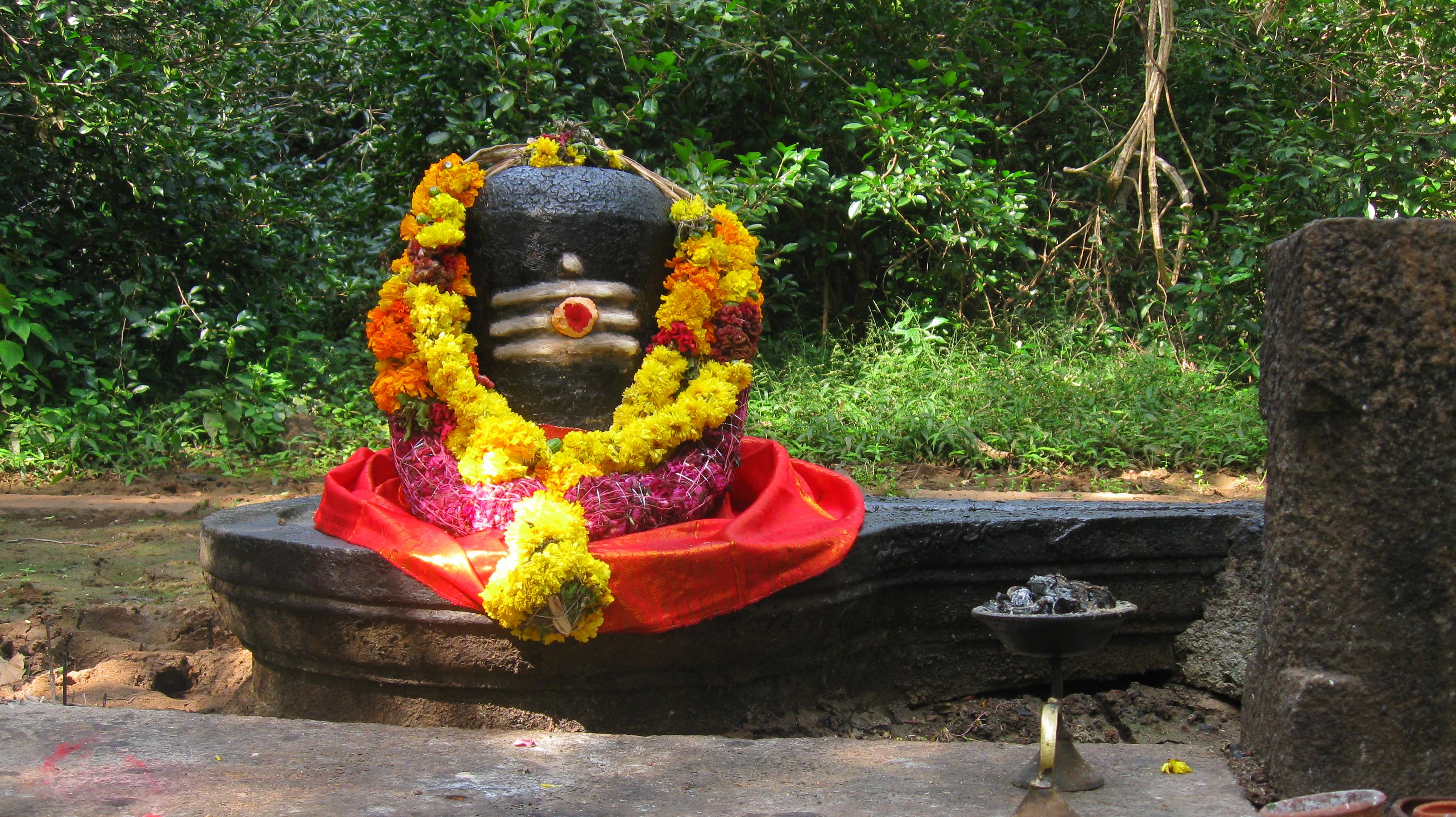 Shivam Temple