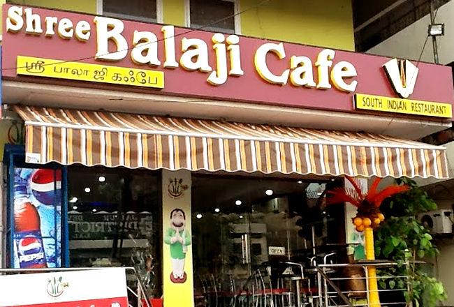 Shree Balaji Cafe