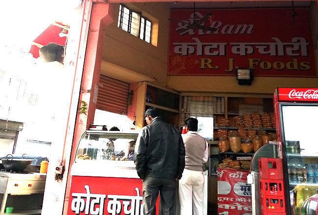 Shree Ram Kota Kachori