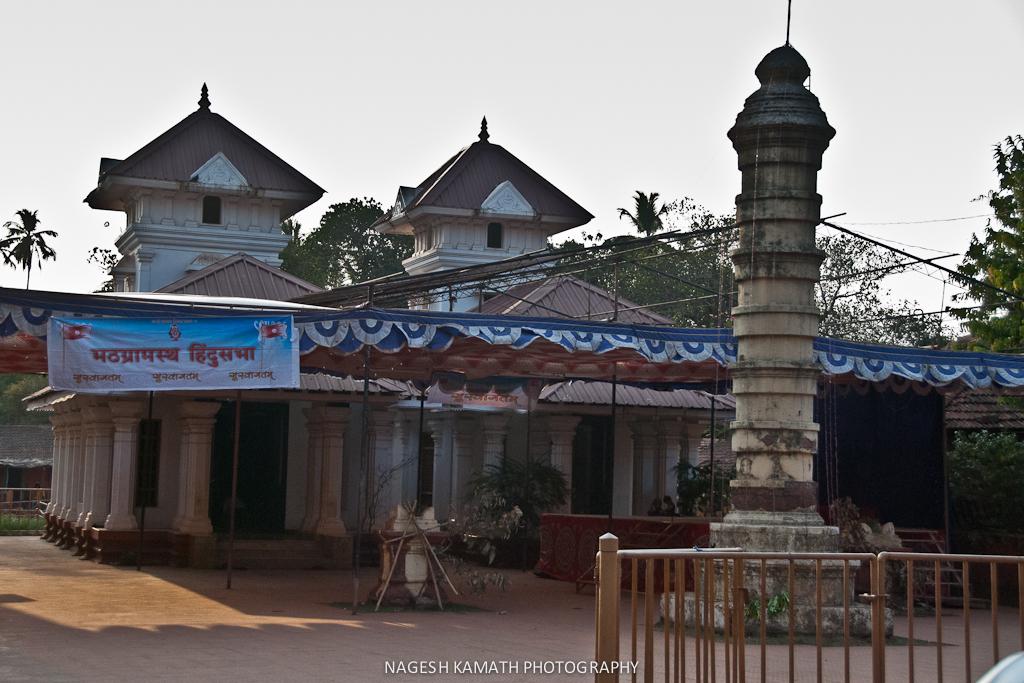 Shri Damodar Temple