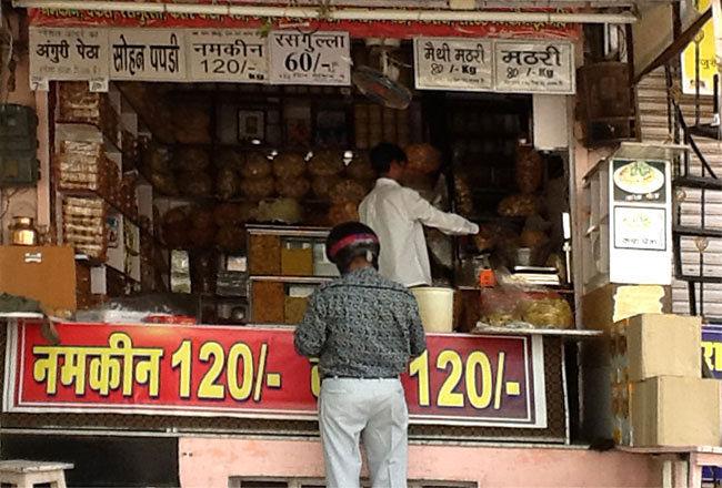 Shri Kunwar Ji Namkeen Bhandar
