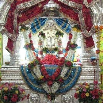 Shri Narayani Dham