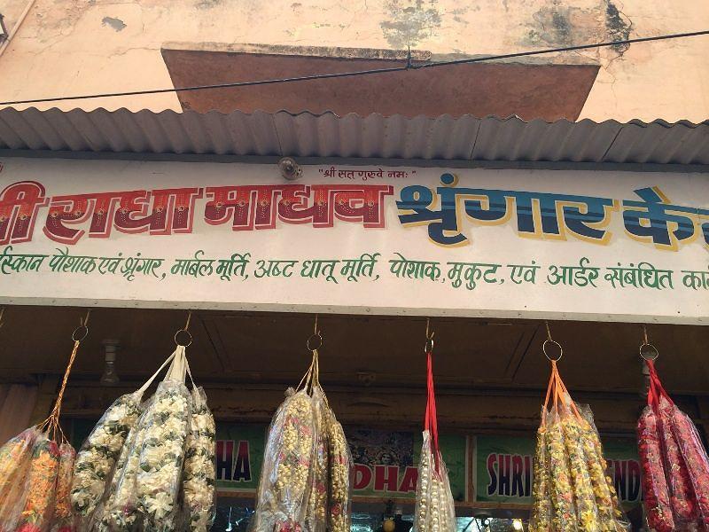Shri Radha Madhav Shringar Kendra