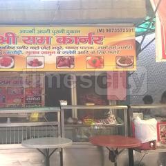 Shri Ram Corner