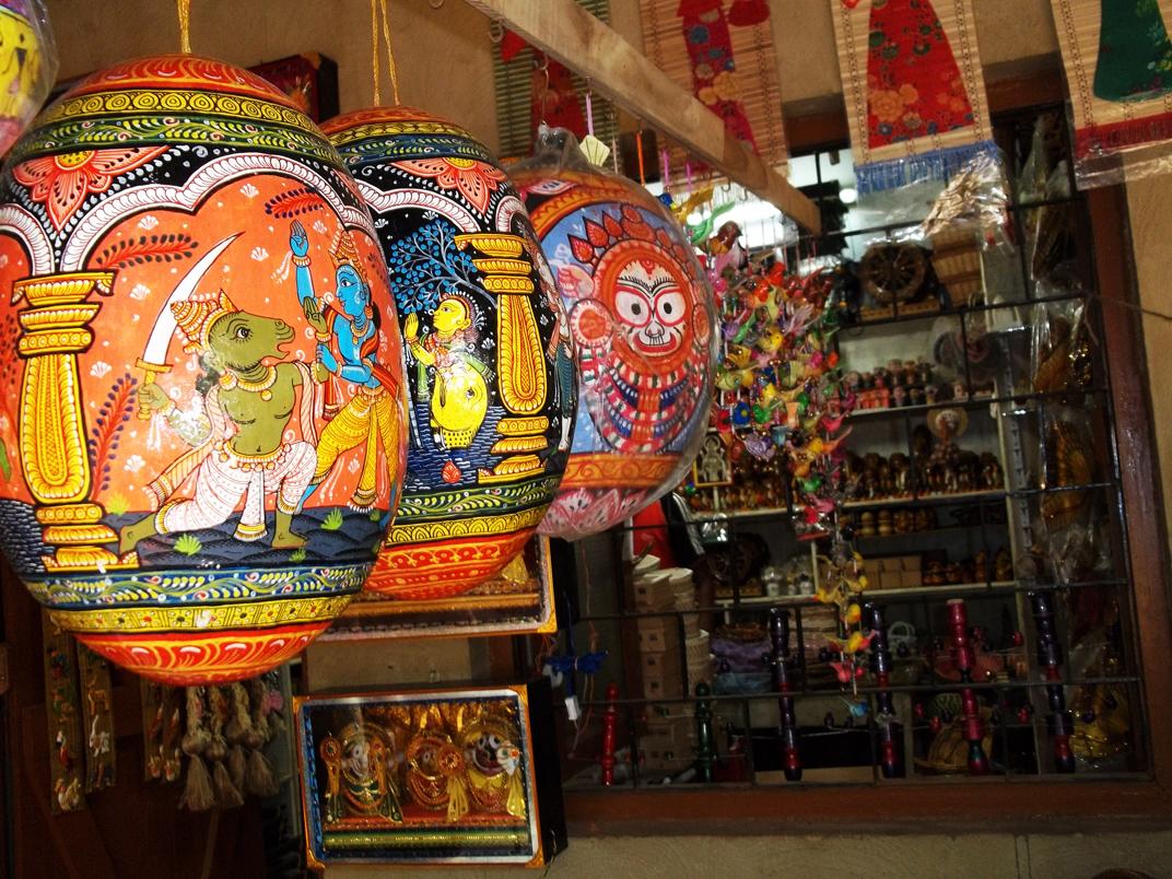 Shri Ram Singh Bhati Market