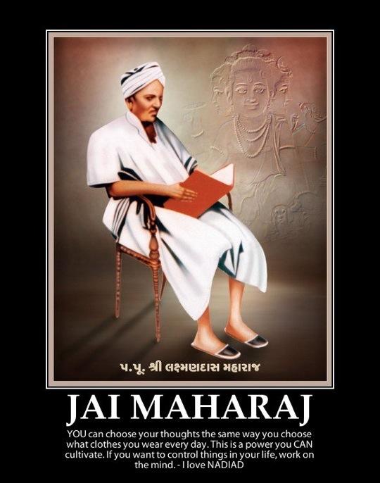 Shri Santram Mandir