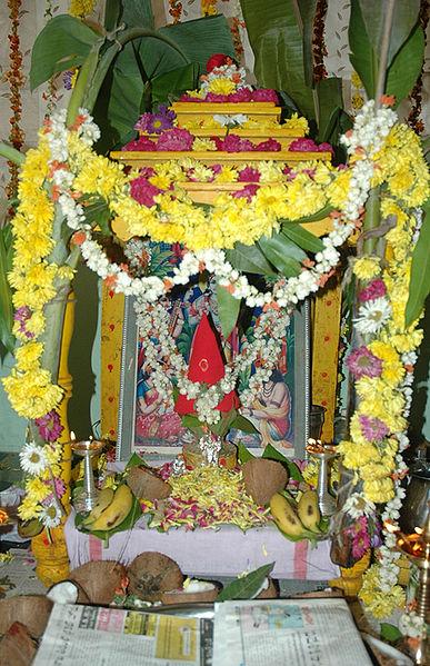 Shri Satya Narayana Temple