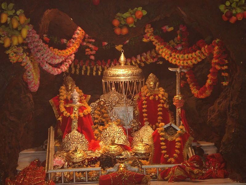 Shri Vaishno Mata Mandir