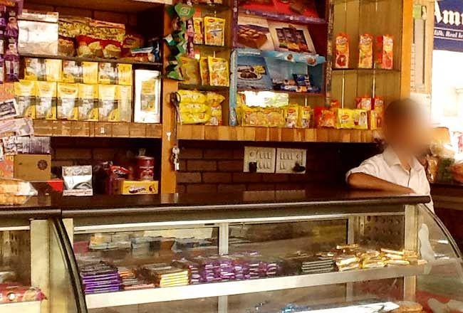 Shriji Bakery & Confectionary