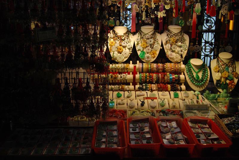 Shroff Bazaar
