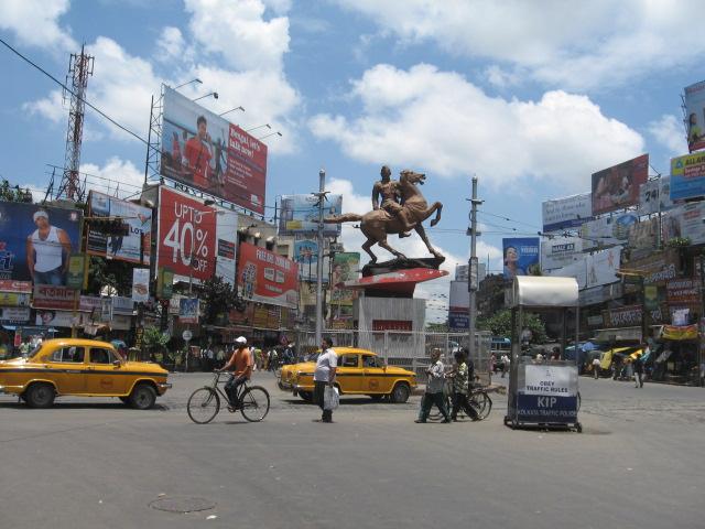Shyam Market