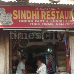 Sindhi Restaurant