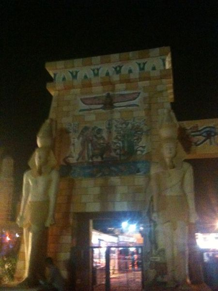Smaila's Club Sharm El Sheikh