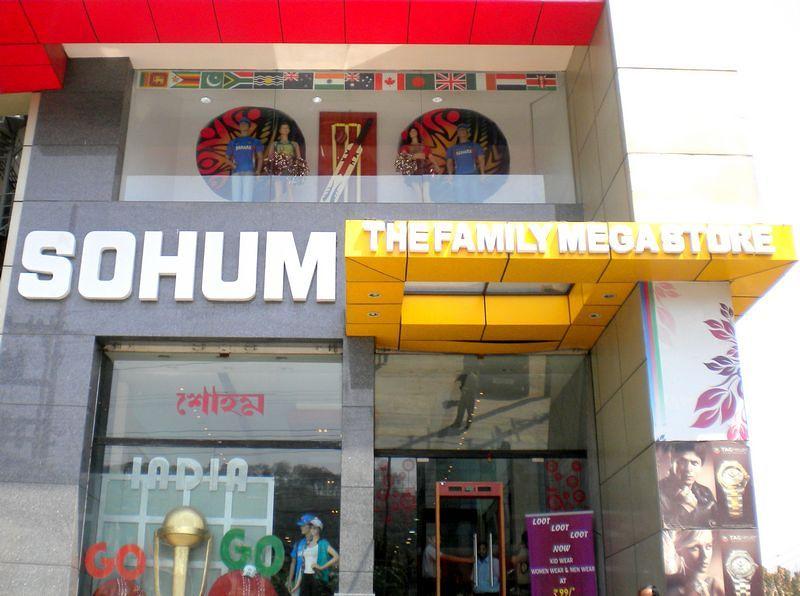 Sohum Shoppe