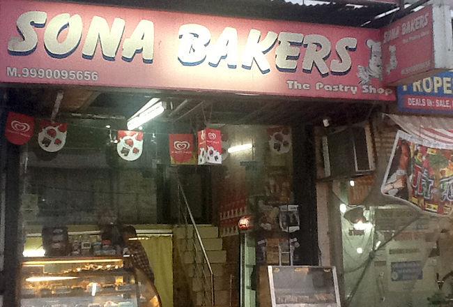 Sona Bakers