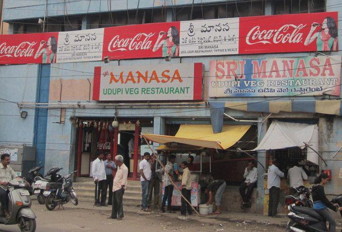 Sree Manasa Udupi