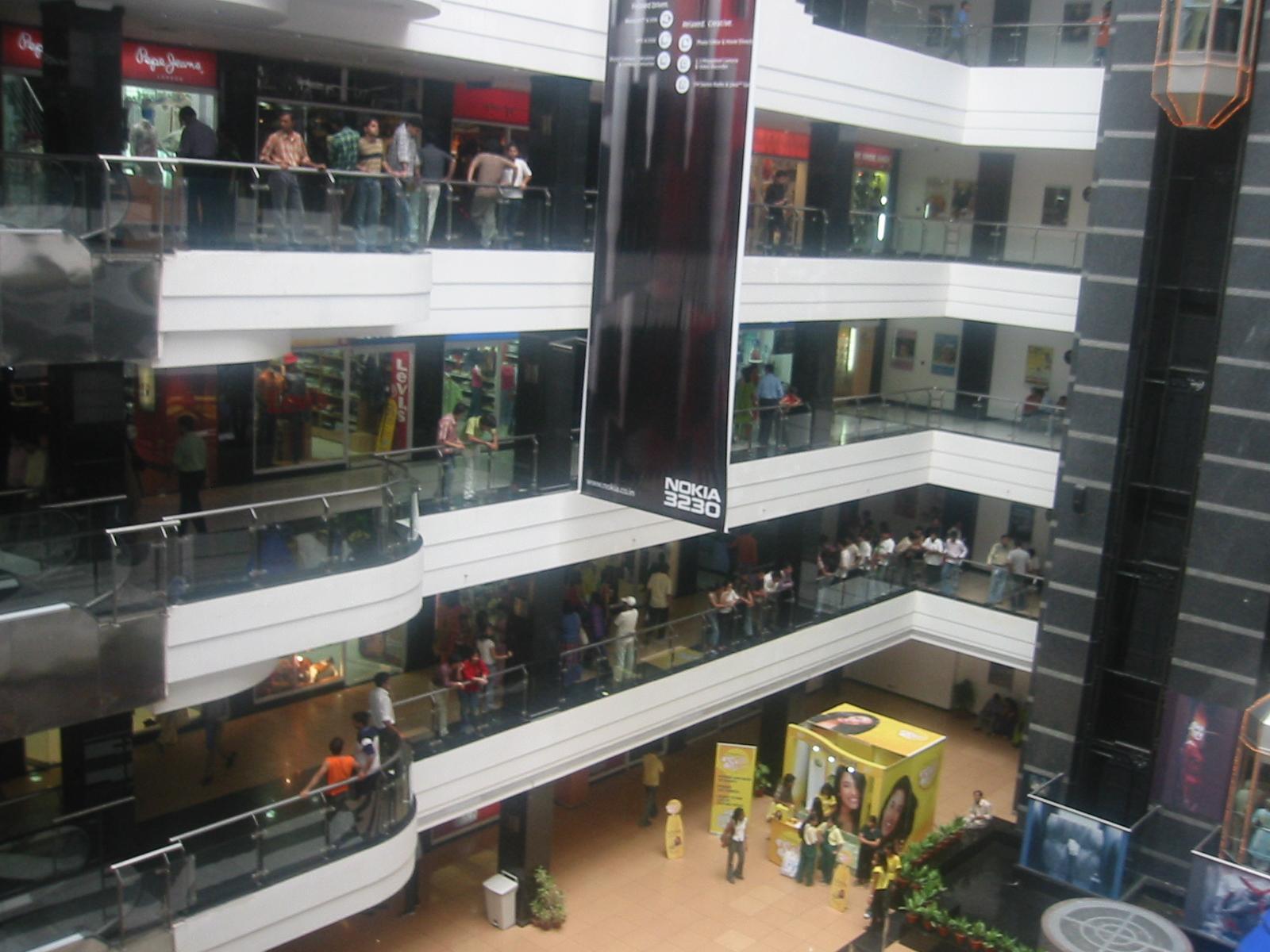 Sri Balaji Mall