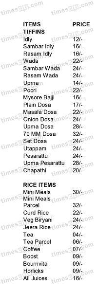 Sri Balaji Tiffins & Meals