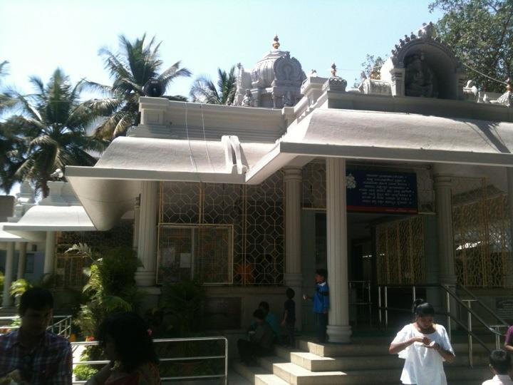 Sri Ganpathi Temple