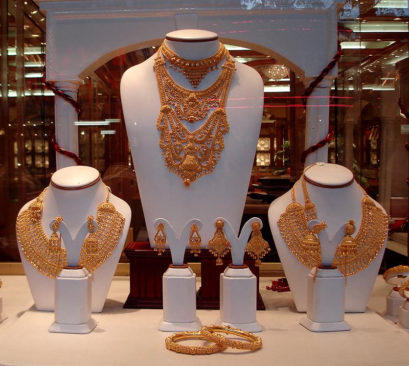 Sri Lanka Gem & Jewellery Exchange