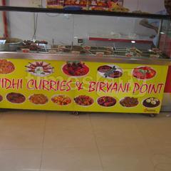 Sri Sai Balaji Tiffins & Fast Food