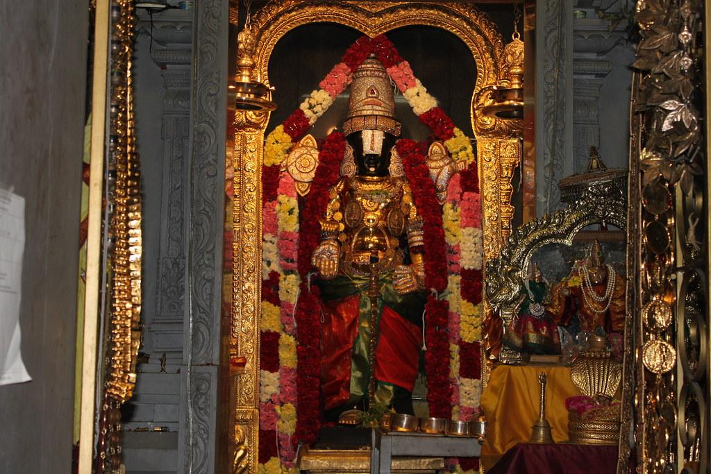 Sri Venkateswara Konda