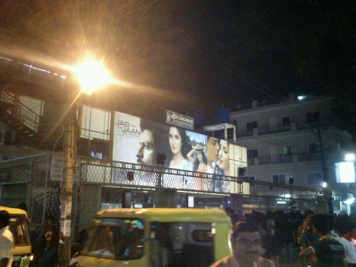 Srinivas Theatre