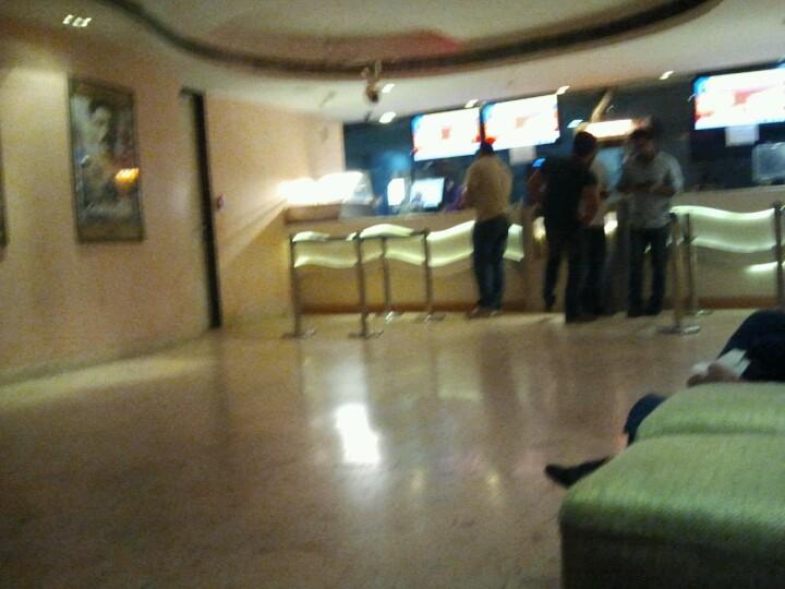 Star X Cinemas