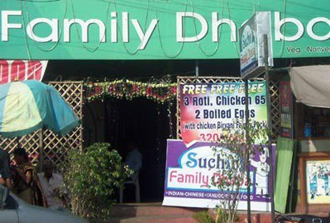 Suchir Family Dhaba