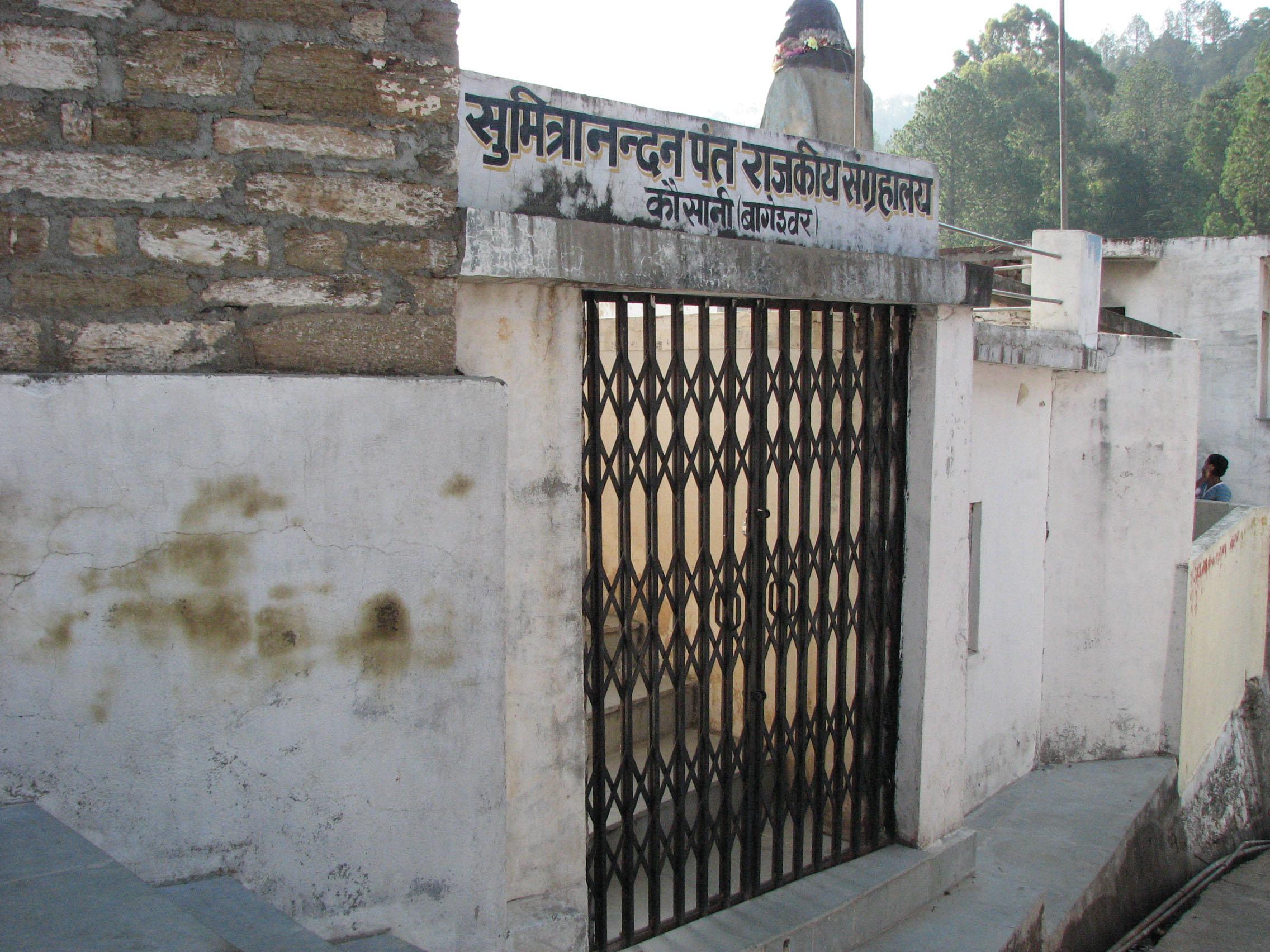 Sumitranandan Pant Museum