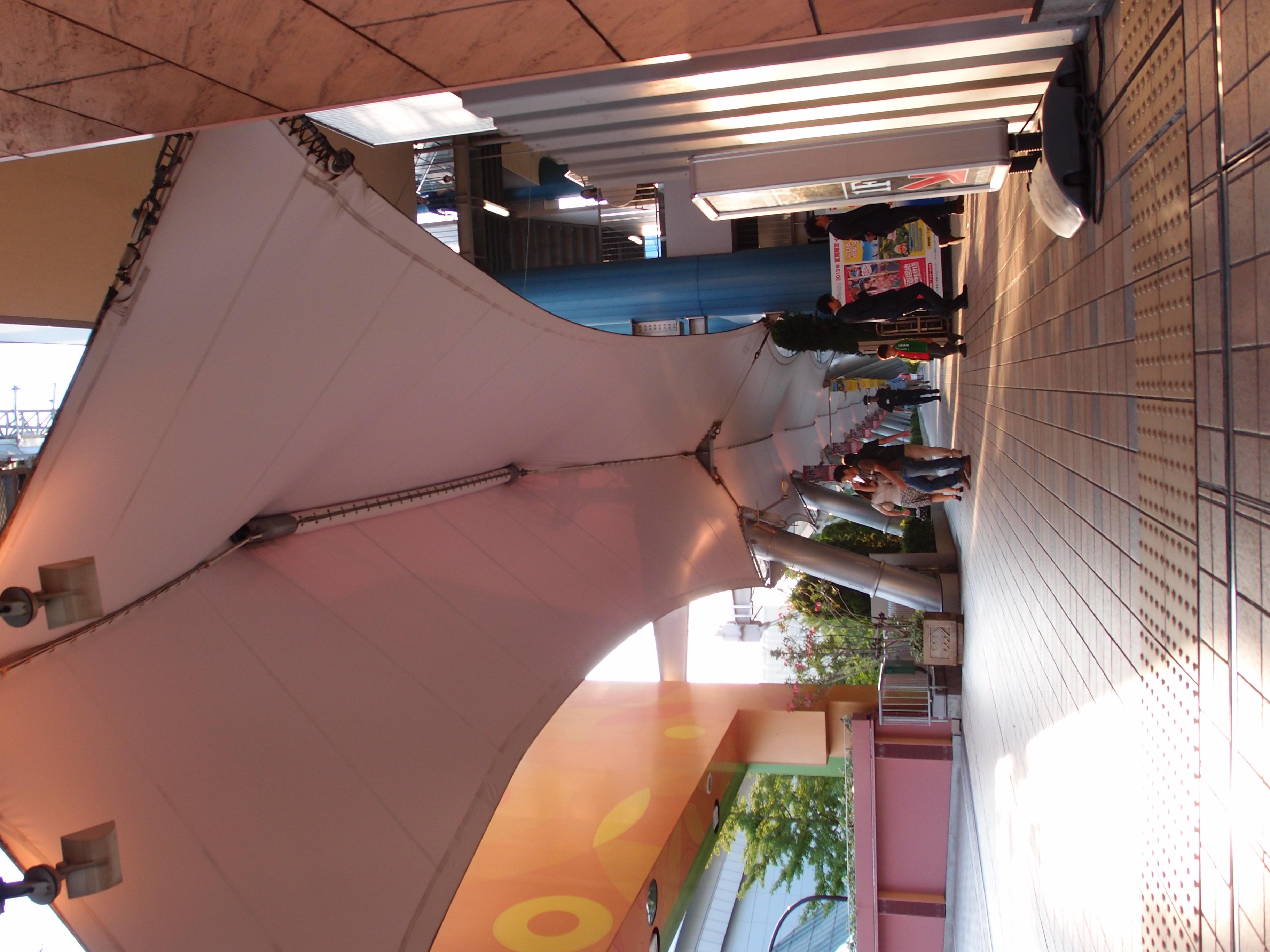 Sun City Mall