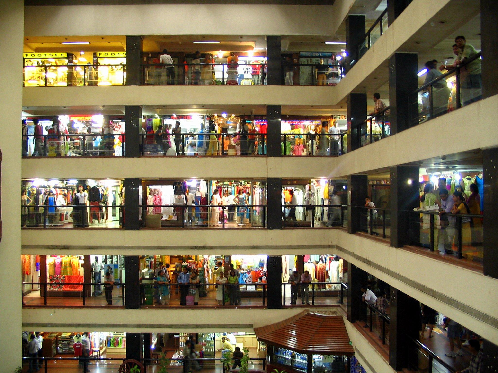 Sunny Shopping Centre