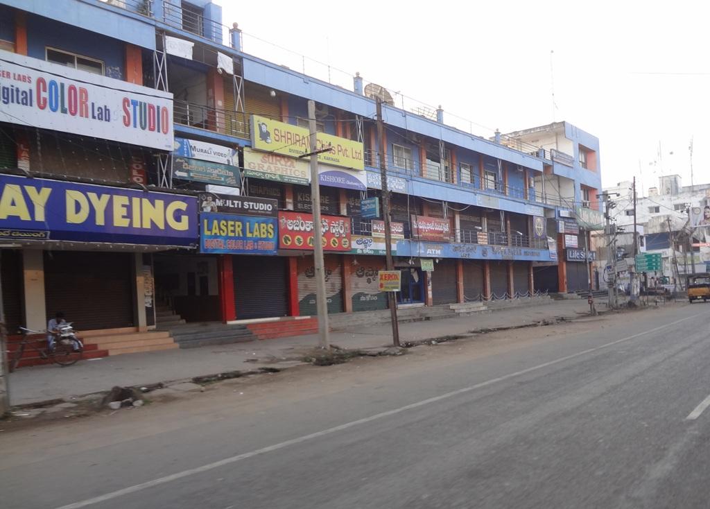 Super Bazaar Complex