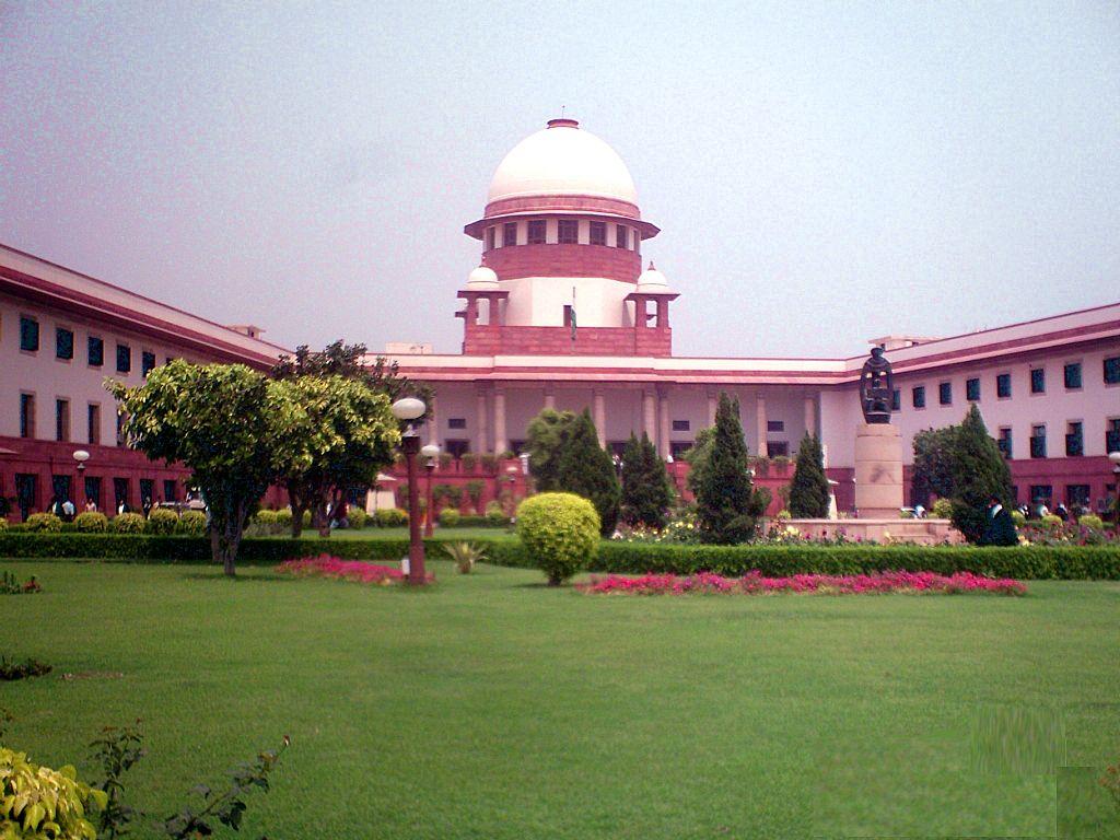 Supreme Court of India Museum