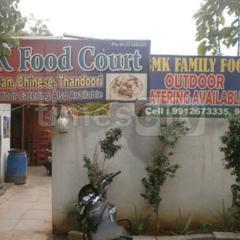 Surabhi Muliti-Cuisine Family Restaurant