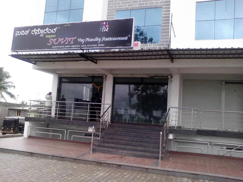 Suvit Veg Restaurant