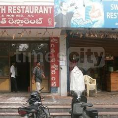 Swagath Restaurant & Meals