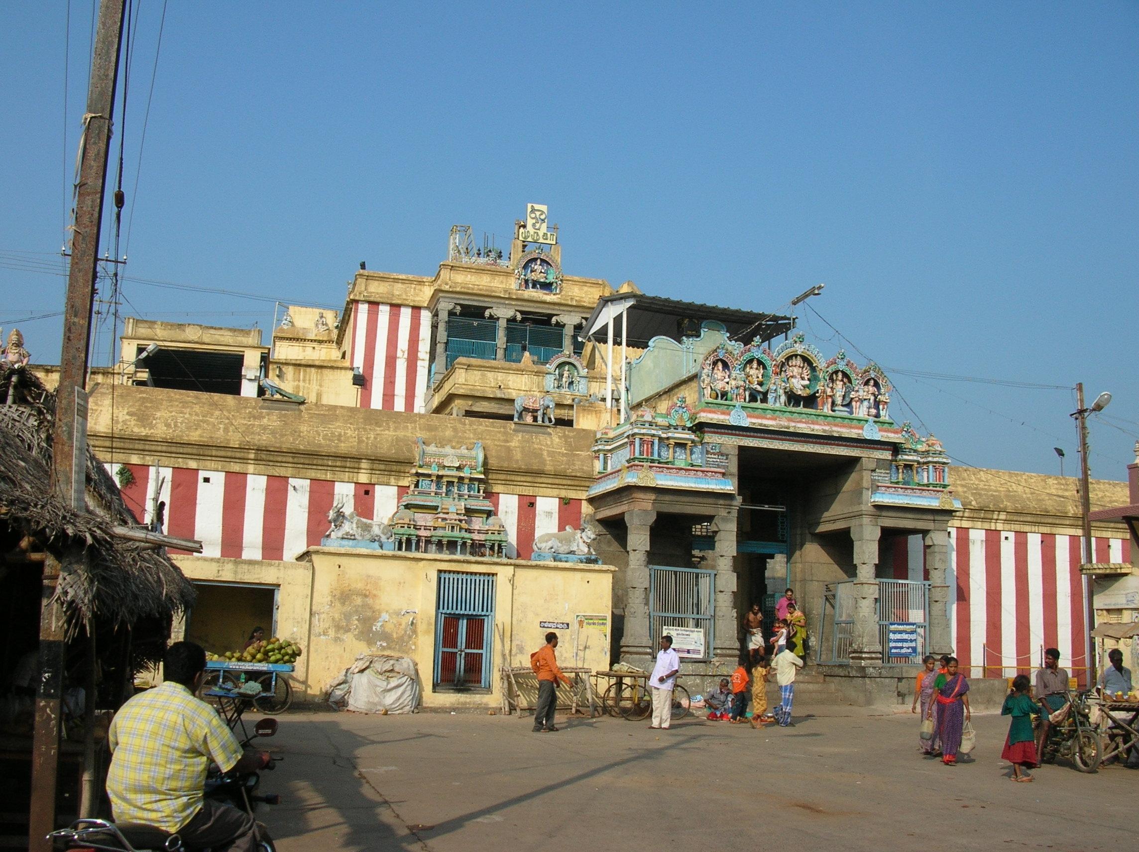 Swami Malai Murugan Temple